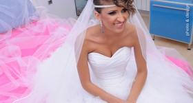 Сватбена фотокнига