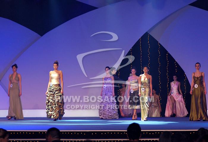 miss Bulgaria 2006