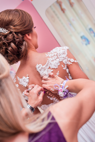 Gergana&Zaprian_wedding_day-0220