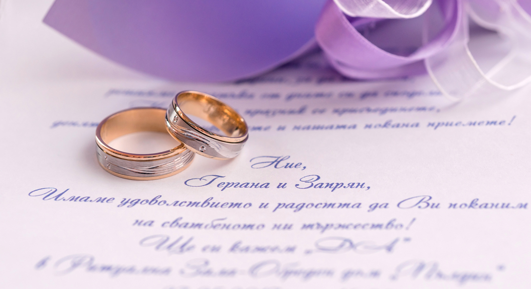 Gergana&Zaprian_wedding_day-0578